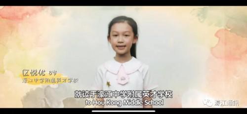 濠江學生比賽獲佳績