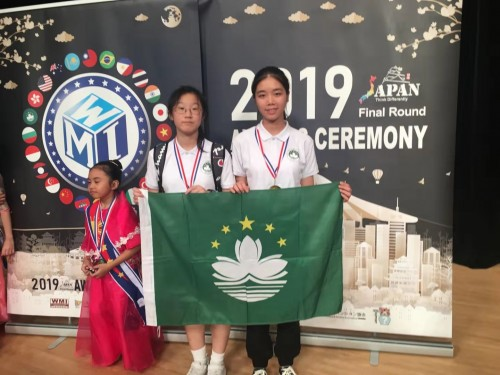 世界數学邀請賽日本總決賽摘金