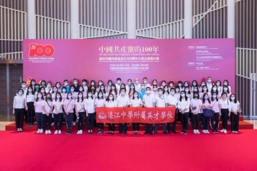 各校部組織師生參觀黨建100周年展覽