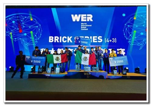我校師生勇奪WER世界教育機器人季軍