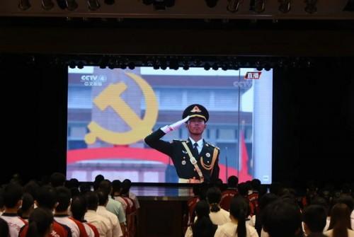 濠江中學師生共慶黨的一百周年生日