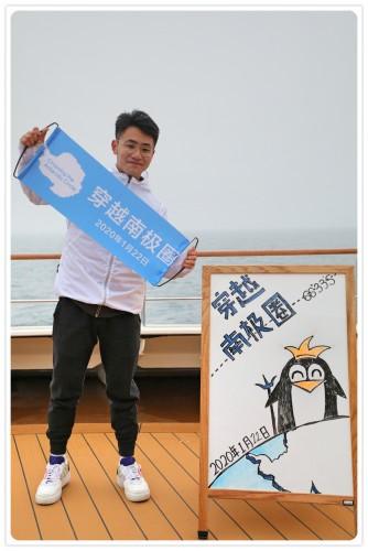 我校學生南極考察收獲豐