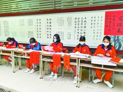 濠江中華文化日弘傳統