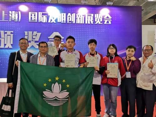 第三屆上海國際發明展,我校勇奪8金3銀11個專項獎!