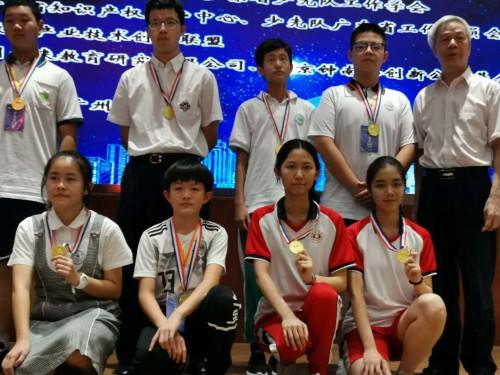 我校在17屆廣東省少年兒童發明賽獲佳績