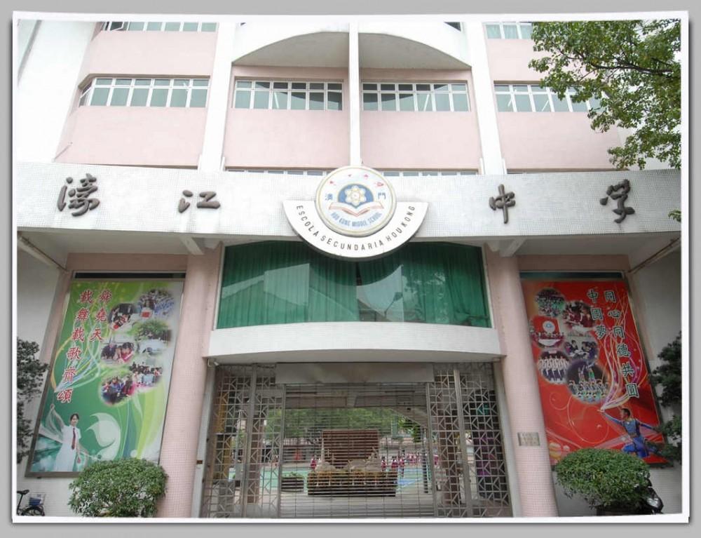 宏偉的學校大門