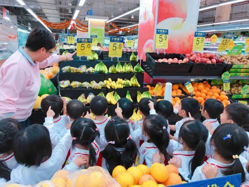 2018-11-30課外活動-超級市場學購物