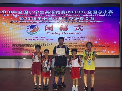 濠小學生勇奪全國英語競賽總決賽多項佳績