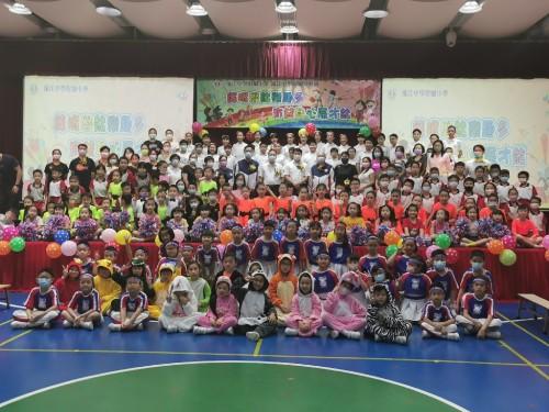 濠小小學禮堂舉辦「餘暇潛能樂趣多、有益身心展才能」文藝匯演