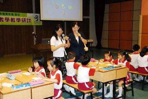 濠小邀請北京專家培訓數學教師