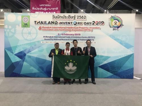 Thailand Inventors' say 2019