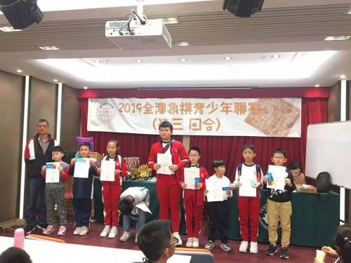 濠小五年級同學在「全澳青少年象棋聯賽第三回合」中獲得佳績