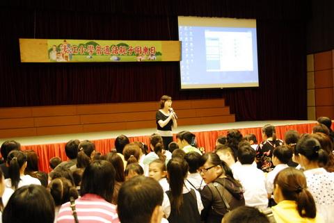 學生、家長齊參與 活學活用普通話(同樂日)