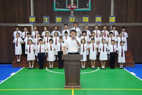 2013年度學生會就職典禮
