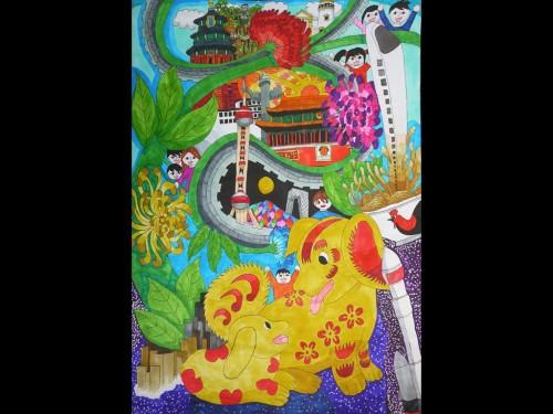 第二屆全澳小學生國情繪畫 特等獎