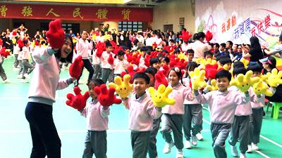 K3 Parent-child Sports Day