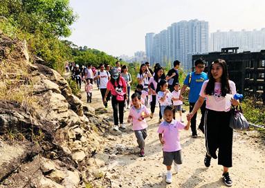 K2 Parent-Child Autumn Tour at Small Taipa Hill