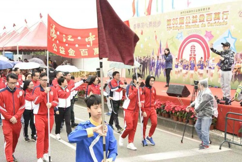 HKP Teachers and Students Joined the 35th Charity Walk for a Million of Macau
