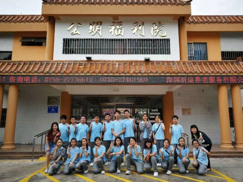Shenzhen Study Tour for the Students who are making progress by leaps and bounds