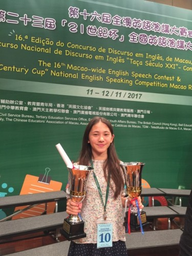 "The 16th Macao-wide English Speech Contest & 23rd ""21st Century Cup"" National English Speaking C..."