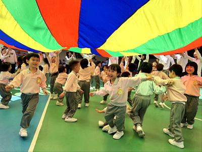 K2 Parent-child Sports Day