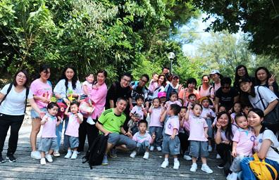 K1 Parent-child Autumn Tour