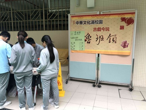 Ancient Chinese Traditional Game Booth Event