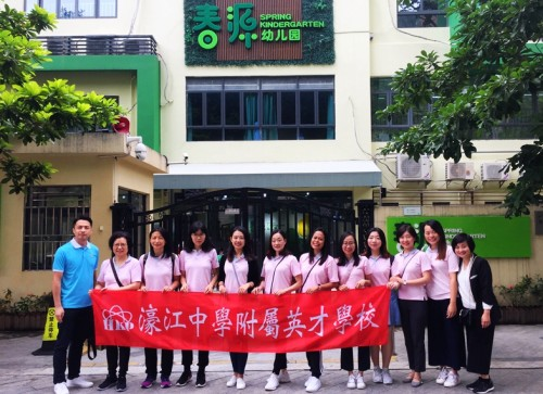 The Kindergarten teachers of the Premier School Affiliated to Hou Kong Middle School went to Shenzhe...