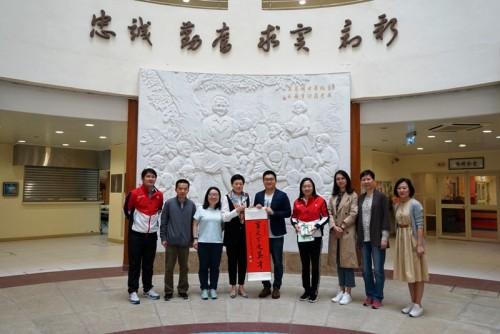上海延安初級中學訪校交流活動