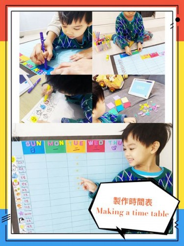 K1樂玩樂學,童心抗疫