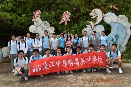 中學生秋遊