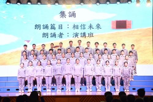 傳承中華文化  吟誦經典詩詞