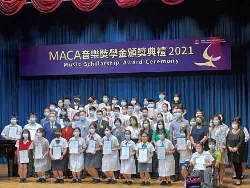 """濠江英才學生榮獲""""MACA音樂獎學金2021"""""""