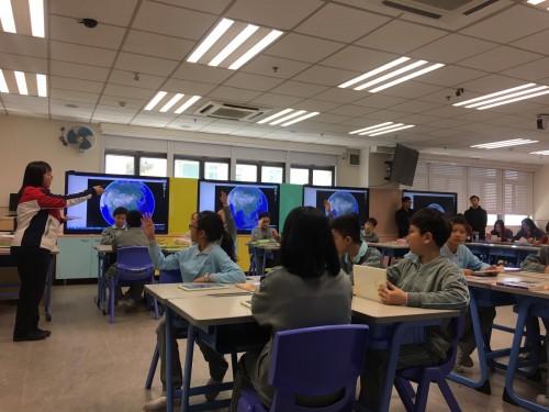 資訊科技融入教學--地理精品課