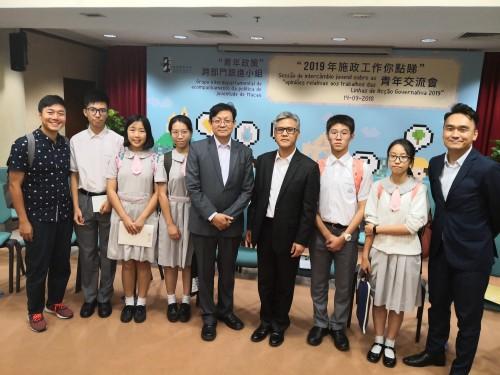 學生會幹事參加青年交流會