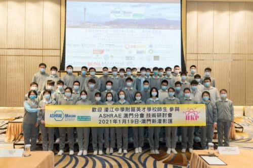 高二級同學參加工程技術研討會