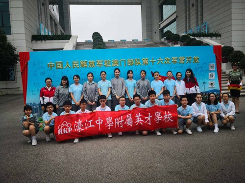 初一級學生參加中國人民解放軍駐澳門部隊氹仔軍營開放日