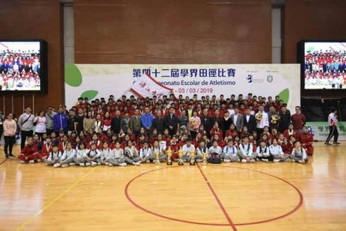 第四十二屆學界田徑運動會(2019年2月28日-3月3日)