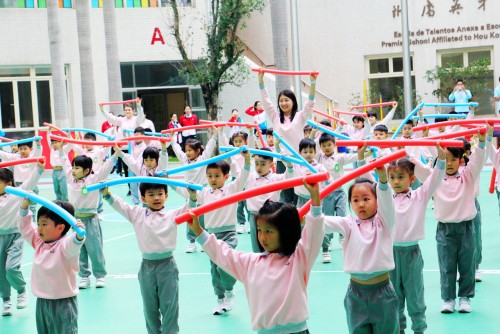 K3親子運動會(2018.11.24)
