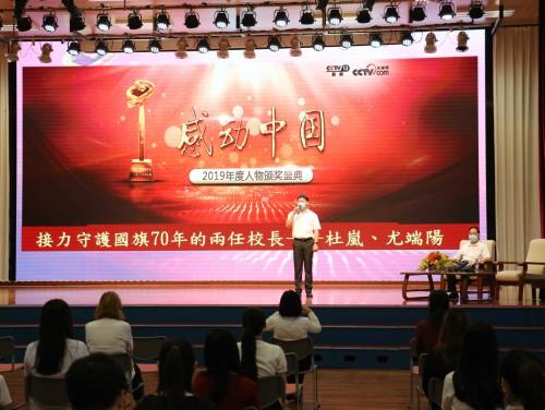 杜嵐尤端陽當選2019感動中國年度人物