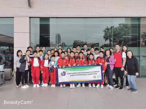 ASMO2019亞細安國際科學及數學奧林匹克比賽