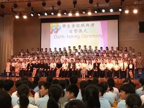 班長及領袖培訓班開班儀式暨新一屆學生會就職典禮
