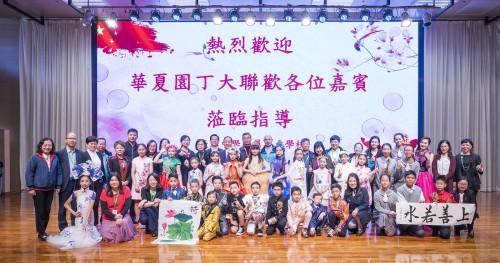 2019華夏園丁大聯歡代表團蒞校參觀
