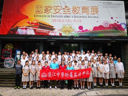 中學生參觀國家安全教育展