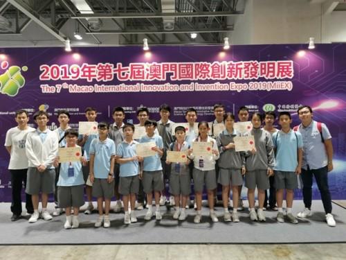 """""""2019科技周暨國家科技創新展""""(中學組)"""