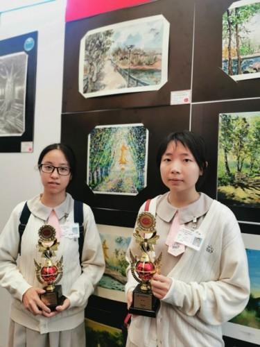 第41屆全澳學生繪畫比賽