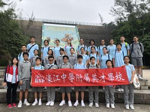 濠江英才中學春季郊遊