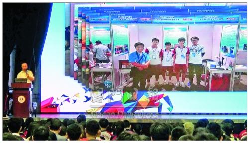 濠江推實踐合作創新教育