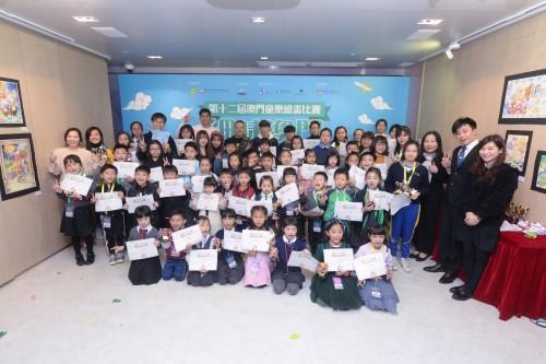 第十二屆童樂繪畫比賽——細味澳門