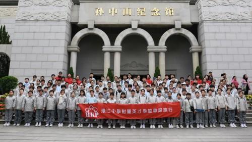 濠江英才小學六年級研學之旅收獲豐